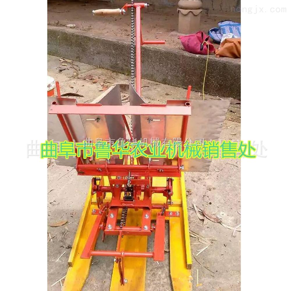 江甦省水稻插秧機 兩行人力小型手壓式水稻插秧機