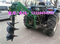 四轮拖拉机挖坑机型号 植树挖坑机 林业地钻挖坑机