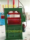 液压打包机厂家 佳鑫废纸压缩机 工业用打包机