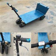 電動平板小推車 四輪平板車 電動運輸車