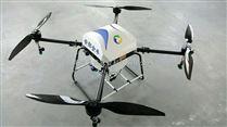 智能悬浮电动喷药无人机