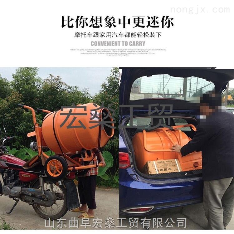 新式小型搅拌机 水泥混凝土搅拌机230升专用