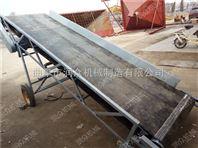 护栏皮带输送机 升降3米皮带输送机 砂石皮带机