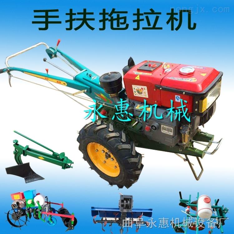大马力柴油农用耕田机 18马力手扶拖拉机开沟机  小型手扶拖拉机