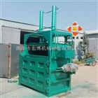 自动翻包液压打包机 废铁桶废金属压块打包机