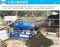 动物粪便处理分离机 固液纸浆螺旋挤压脱水 沼气池渣分离机
