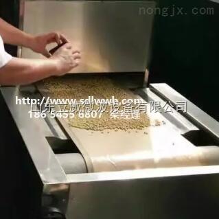 豆浆原料中的黄豆如何烘焙加工熟 微波黄豆烘焙设备