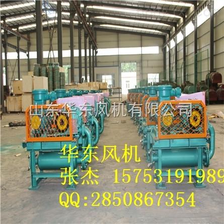 MVR蒸汽压缩机SR-150WN参数,价格,图片,厂家