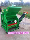 干果花生摘果机型号 自动装袋花生摘果机