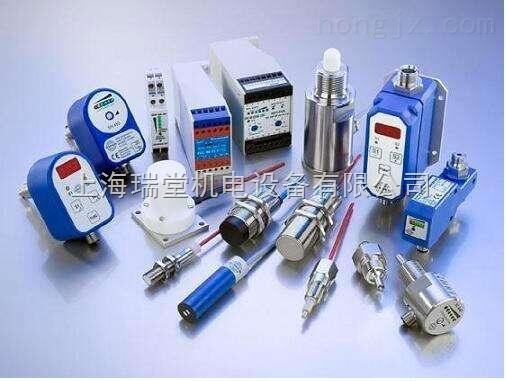 供应德国EGE光电液位控制器  原装进口