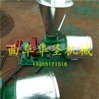 玉米磨面机厂家 电动锥磨面粉机