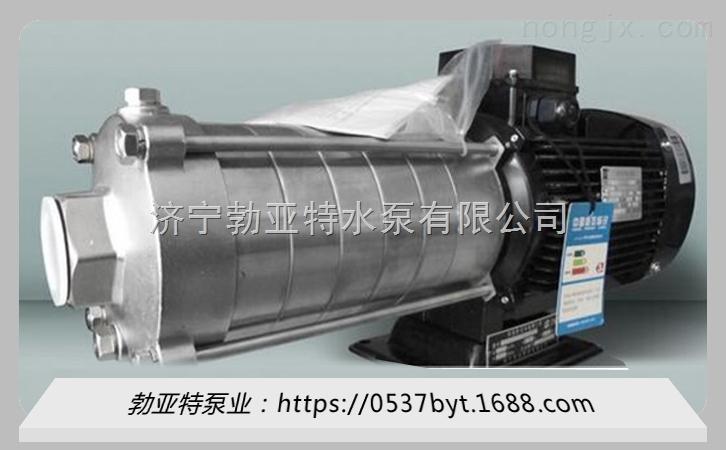辽宁省鞍山市 轻便 QDLY电动给水泵 大型水泵 价格
