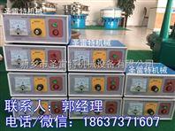 电磁振动给料机电控箱 DCK-1D控制箱 5/20A调节器