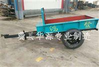 手扶拖拉机附件-拖车