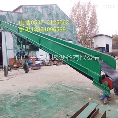500-高度可調皮帶輸送機 裝卸車方便輸送機 徐