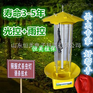 hm-s16-杀虫灯厂家-山东恒美电子科技有限公司