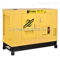 自启动柴油发电机75kw价格