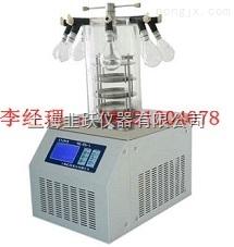 北京冷冻干燥机厂家