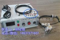 DHC-3A超声波控制器/振动筛电源/操作简单、工作稳定