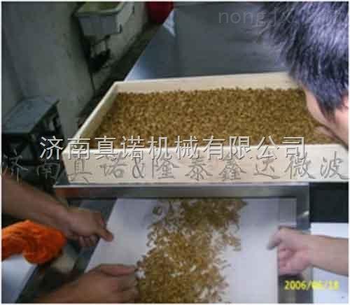 虫草微波烘干杀菌设备