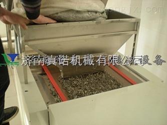 瓜子微波干燥熟化设备