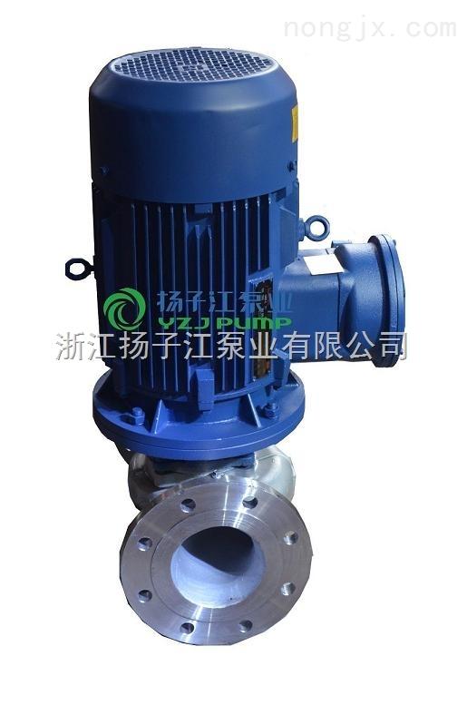 ISG80-100型立式离心泵 防爆管道泵 立式化工泵 3KW管道泵