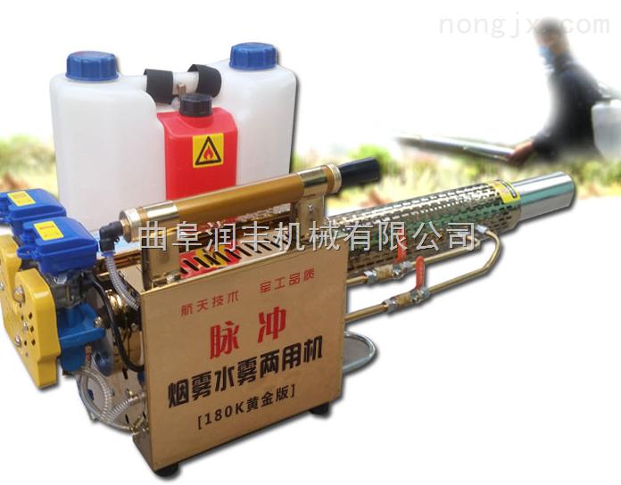 RF-MWJ-弥雾机工作原理 汽油打药喷烟机