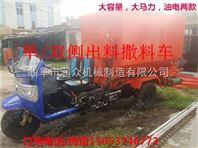 RZ-SLC-5柴油撒料车 双侧出料撒料车 牛棚喂料车