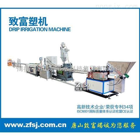 内镶片式滴灌带制造机械