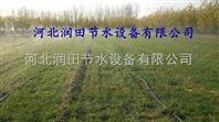 安徽芜湖县微喷带套装 N40喷水带生产制造