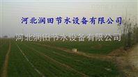 安徽芜湖县抗堵塞微喷带 玉米喷水带