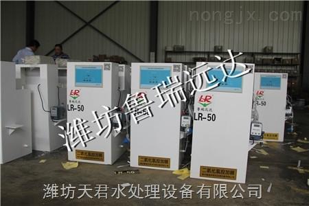 广东自来水消毒设备资料
