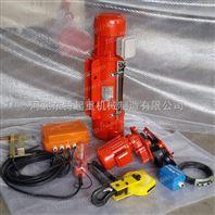 CD/MD/BCD/HC型任意弯曲轨道钢丝绳电动葫芦