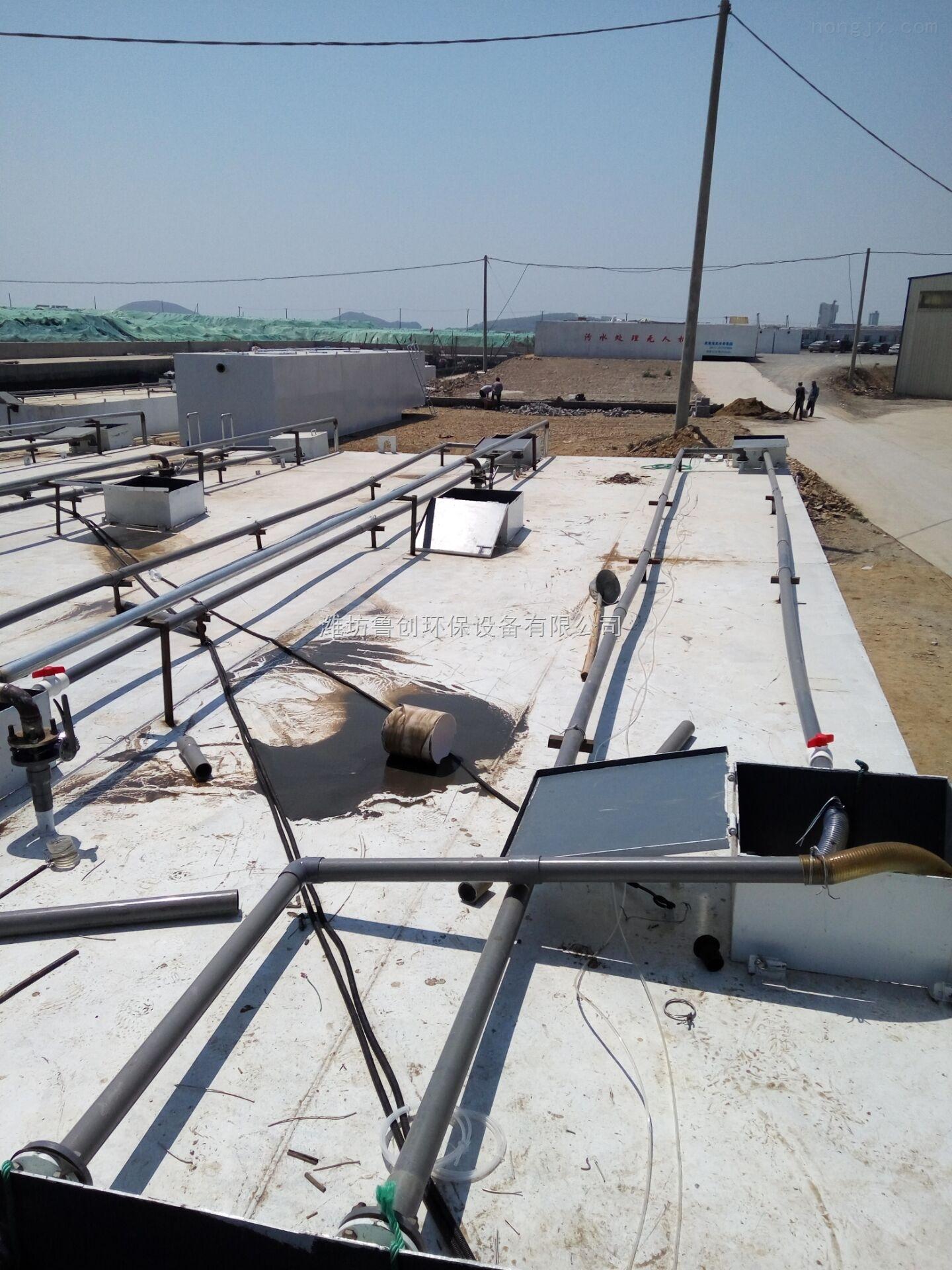 山东潍坊污水处理设备饮用水消毒设备销售