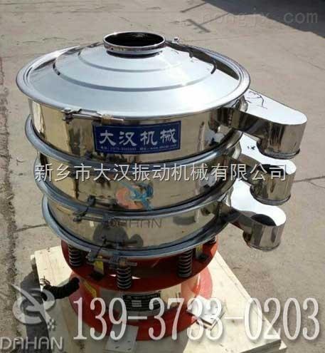 800型振动筛粉机玉米筛粉机直线振动筛大汉机械