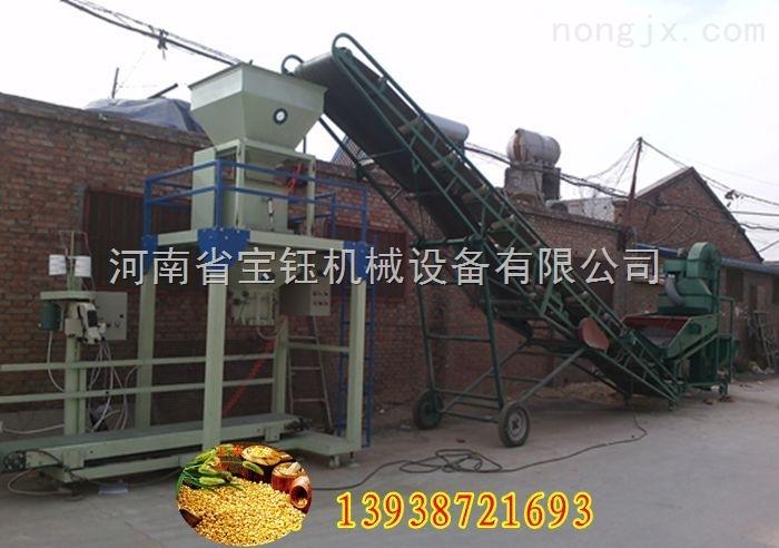 粮食包装机 全自动包装秤 玉米定量包装灌包机 水稻包装秤