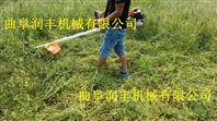 割草收获机野外杂草割草机型号