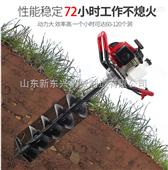 林业植保挖坑机