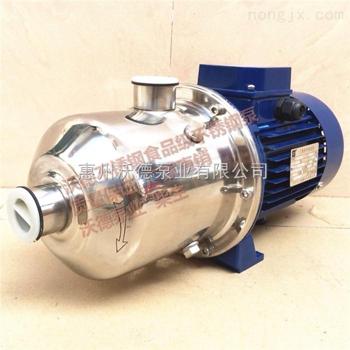 不锈钢增压水泵DW2-40/055高温热水泵