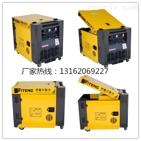 上海8KW静音柴油发电机380V