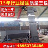 矿粉垂直瓦斗式输送机 不锈钢多斗式上料机