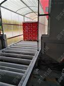 加工皮带输送机 倾角皮带输送机