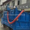 rxjx-6车载式粉末输送机 粮食螺旋收粮机 新型车载吸粮机