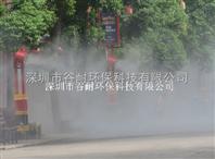 四川景区户外餐厅喷雾降温工程