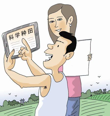 农业部:停止30项职业资格考试鉴定发证活动