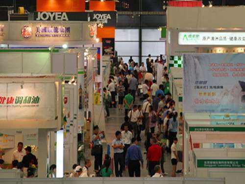 ChinaFVF 2017年中国(北京)国际果蔬展览会暨研讨会