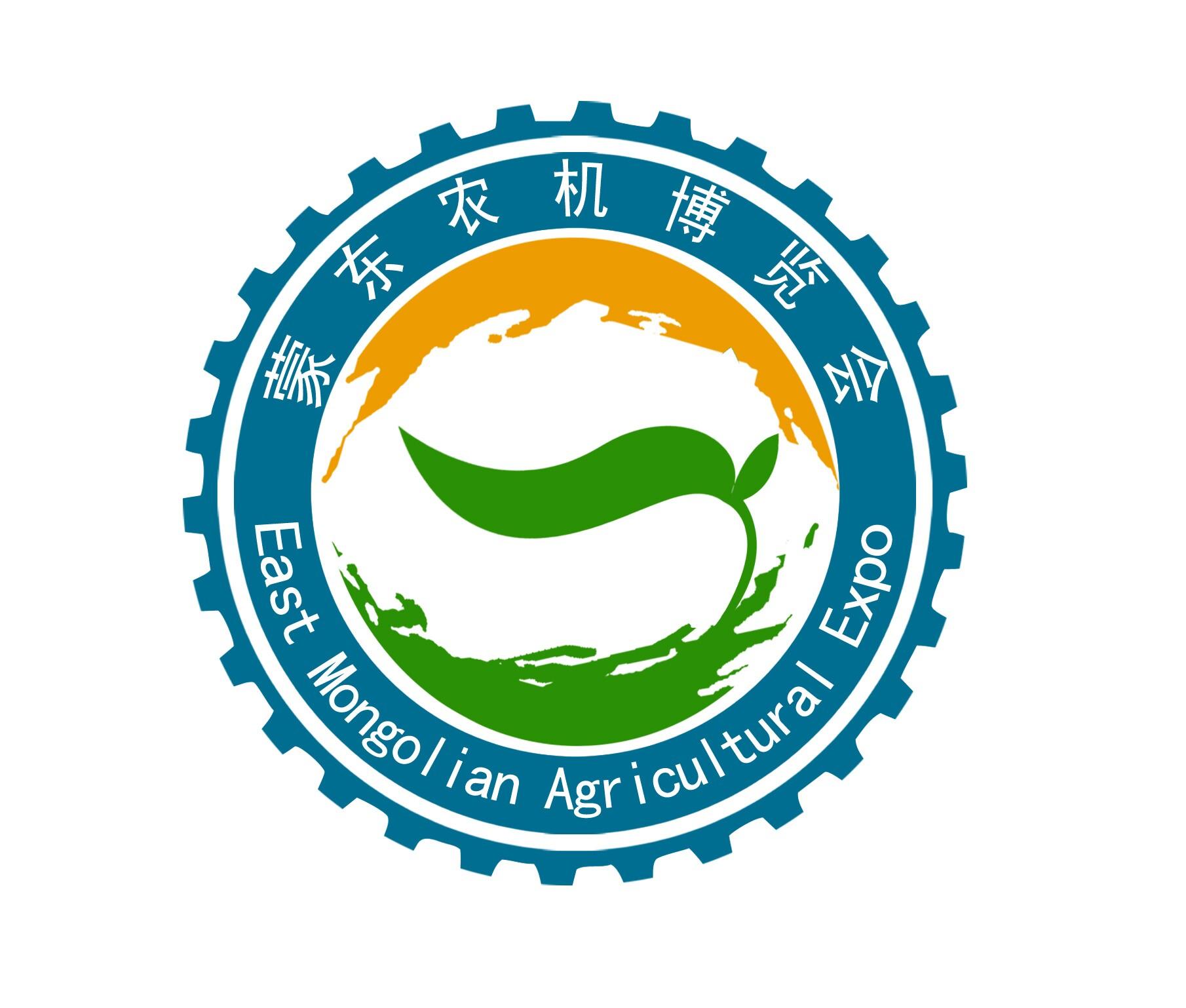 2017年第五届内蒙古(蒙东)国际农业机械博览会