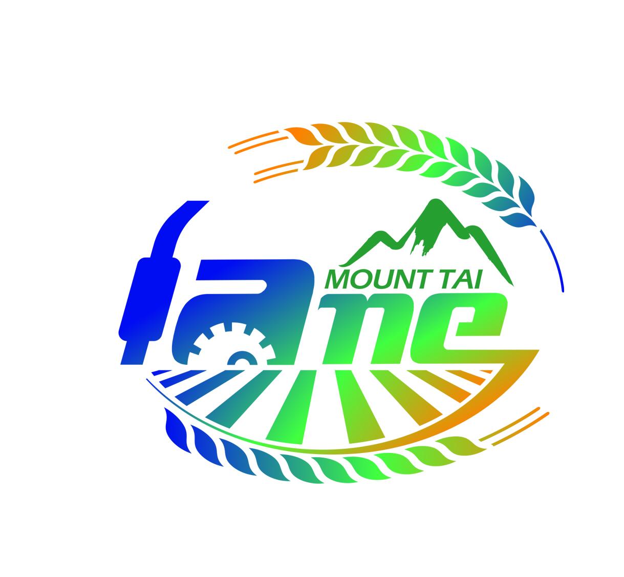 2017泰山国际农业机械博览会