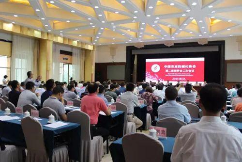 中国农业ca88娱乐平台化协会年会于甘肃兰州成功举办