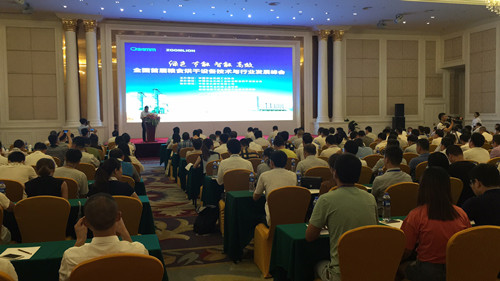 2017年全国马铃薯主食加工产业联盟年会在陕西举行